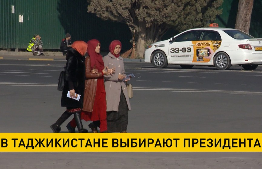 В Таджикистане выборы президента состоялись