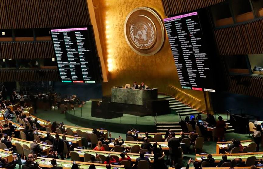 Глобальный договор о беженцах приняла Генассамблея ООН
