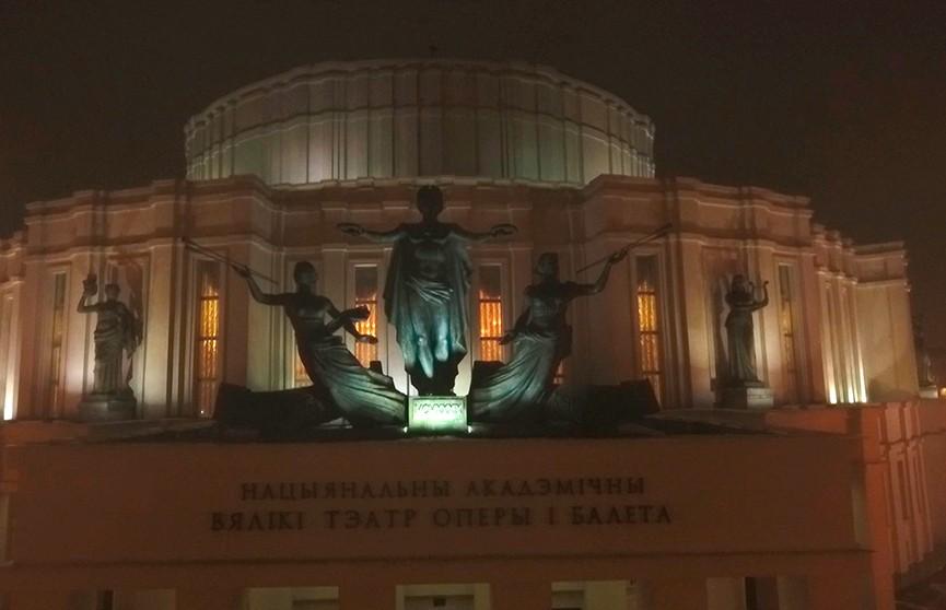 Основным ньюсмейкером в культурной жизни страны в уходящем году был Большой театр Беларуси