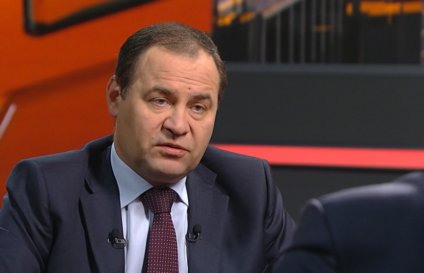 Роман Головченко: Белорусский экспорт в Россию – около $15 млрд в год. Поэтому для нас важно сохранение российского рынка