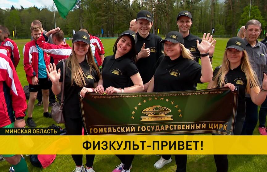 Летняя спартакиада стартовала в олимпийском центре «Стайки» возле Минска