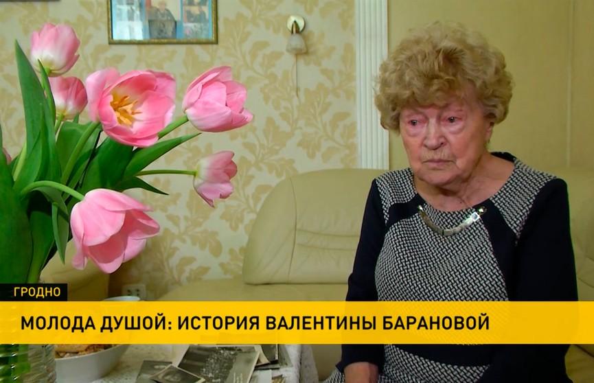 Молода душой: история ветерана Великой Отечественной войны Валентины Барановой