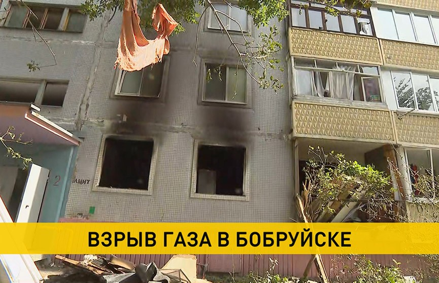 Взрыв газа в девятиэтажке Бобруйска: очевидцы вспоминают, чем закончился для них вечер 1 сентября