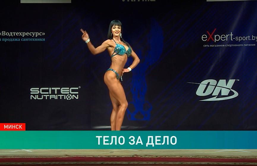 Чемпионат Беларуси по бодибилдингу и фитнесу.  Легко ли даётся идеальное тело?