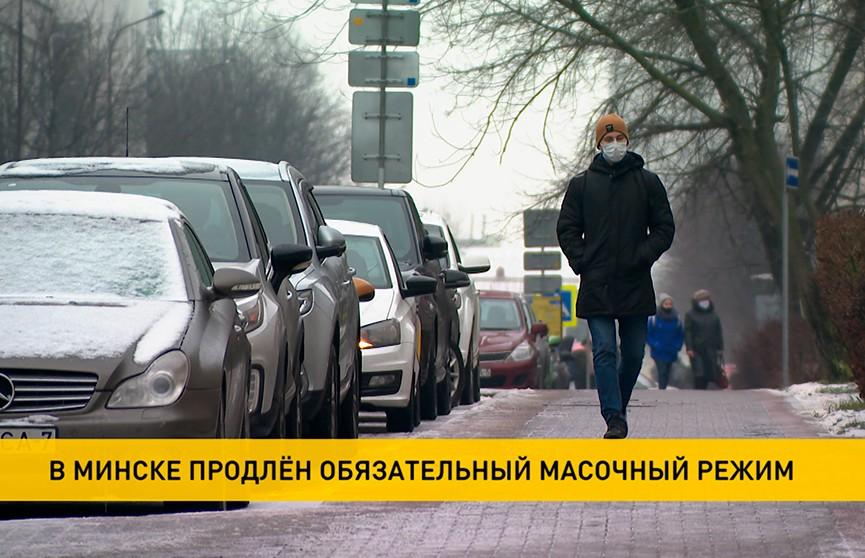 Главный санитарный врач Минска: масочный режим сохранится еще несколько месяцев