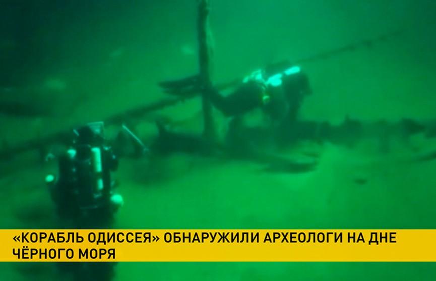 «Корабль Одиссея» нашли археологи на дне Чёрного моря (ВИДЕО)