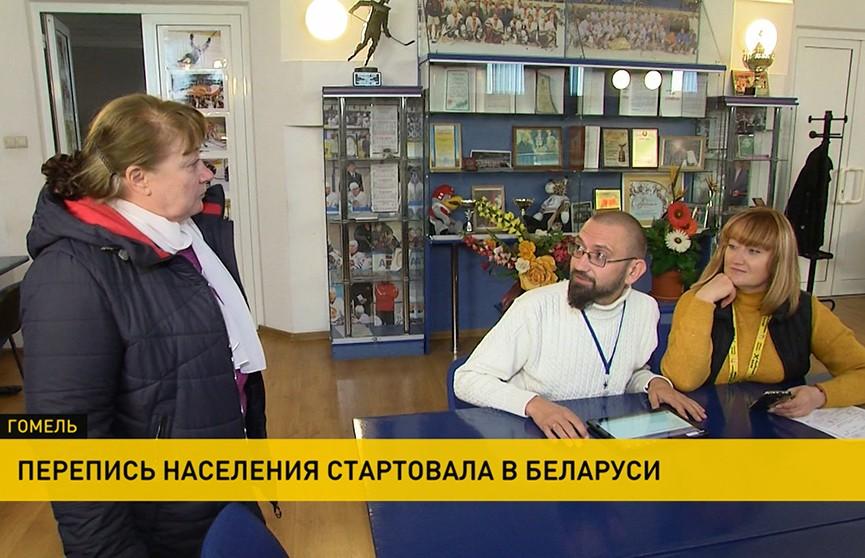 В Беларуси стартовала перепись населения. Первая цифровая