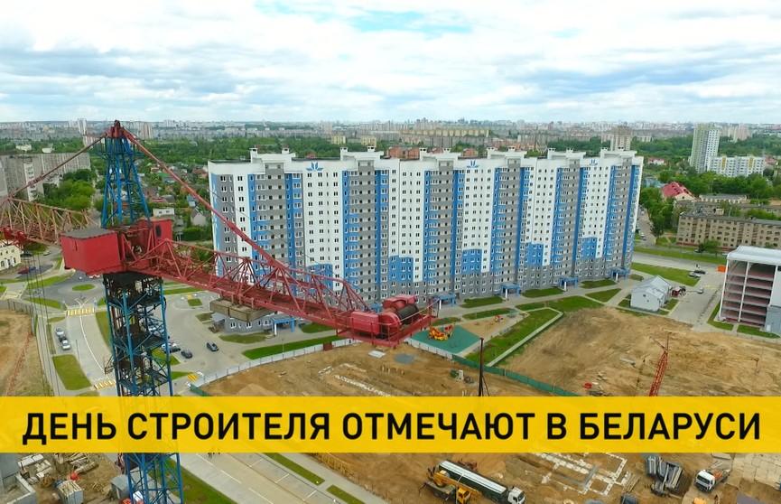 Александр Лукашенко поздравил строителей с профессиональным праздником