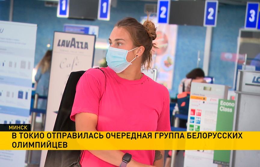 Арина Соболенко отправляется на Олимпиаду в Токио