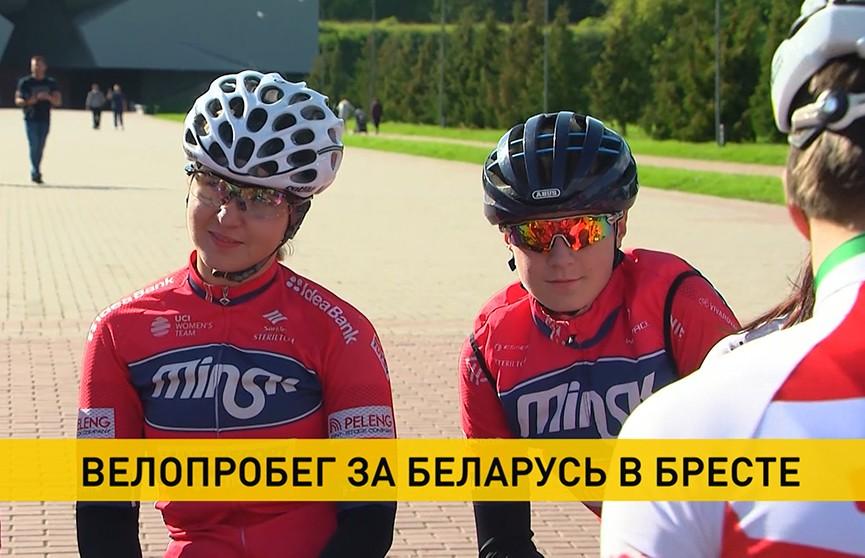 За мир и стабильность в Беларуси: велосипедисты проехали по Бресту