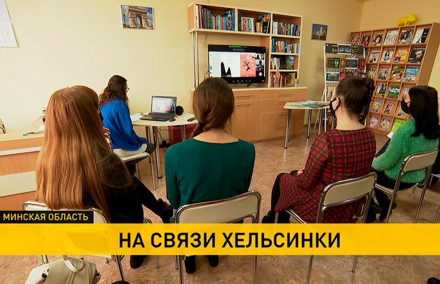Культура без границ! Видеомост соединил Борисов и Хельсинки. Онлайн-встречу совместили с офлайн