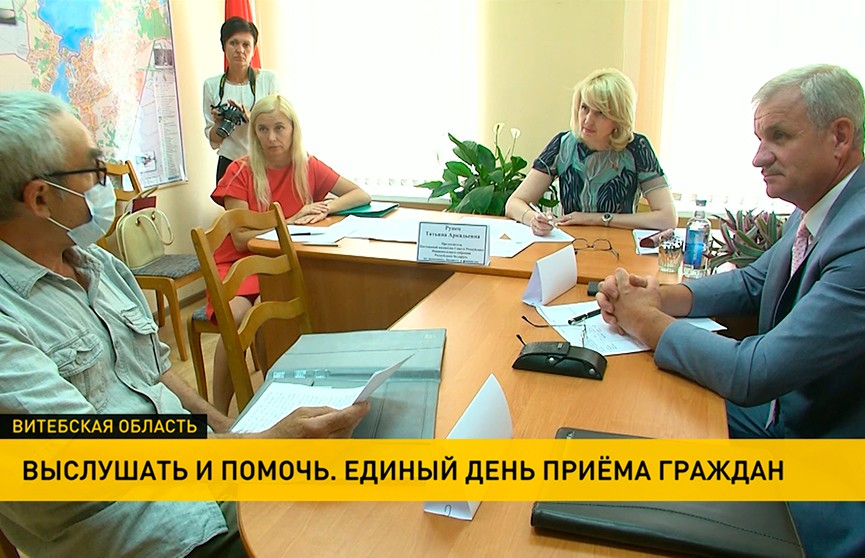 Сенаторы провели прием граждан в 10 районах Витебской области