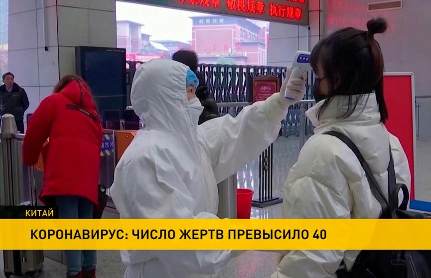 Новый год в Китае: из-за коронавируса массовые гуляния отменены