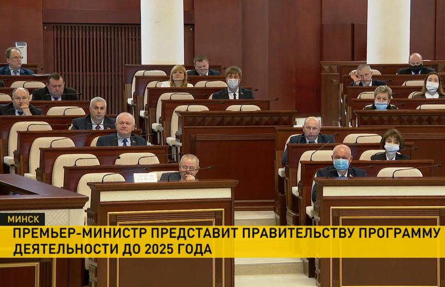 Головченко: господдержка в Беларуси на фоне пандемии составила около 2 млрд рублей