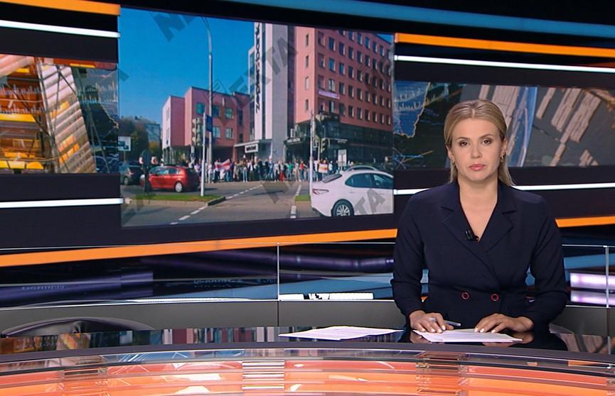 Откровенный вброс: фото с улицы Платонова в Минске назвали акцией протеста сотрудников Цептер Банка