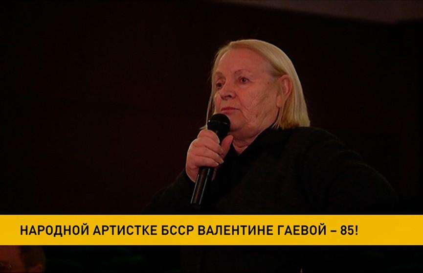 Основательница ансамбля «Харошкі» Валентина Гаевая отмечает 85-летие