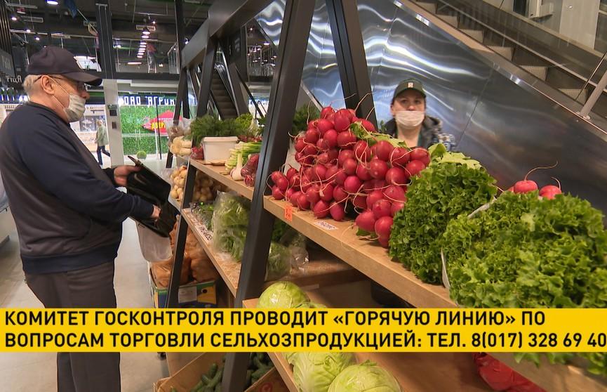 КГК проводит «горячую линию» по вопросам фермерской торговли сельхозпродукцией