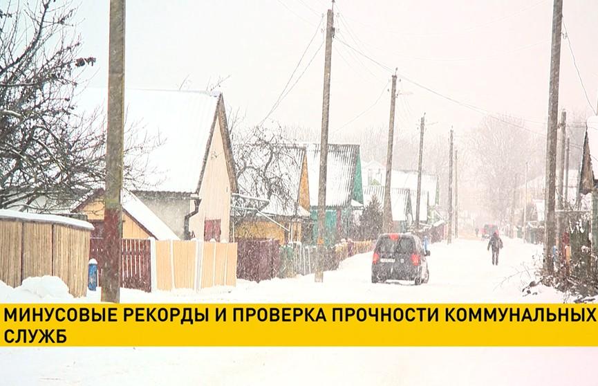 Минусовые рекорды регистрируют по всей Беларуси