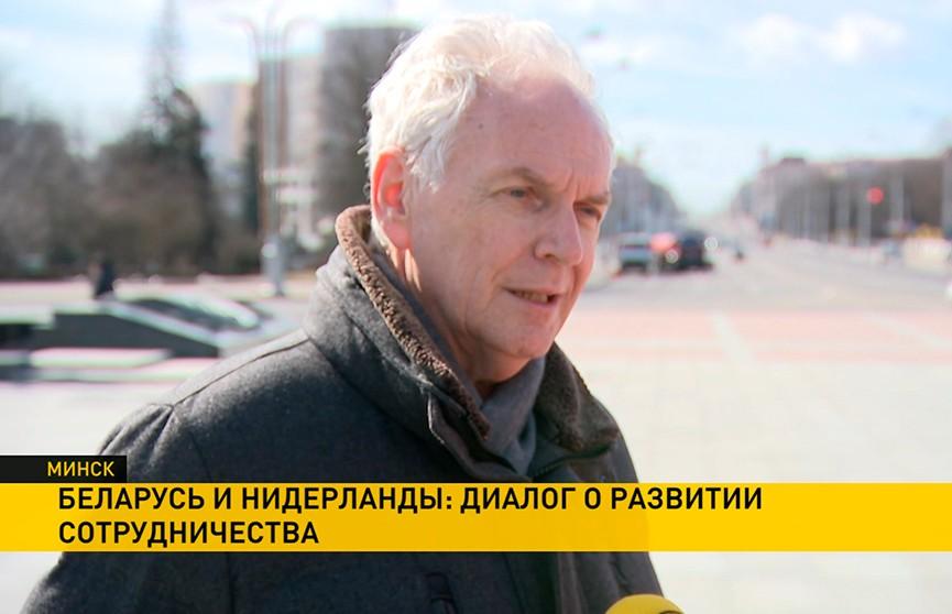 Делегация парламента Нидерландов прибыла в Беларусь