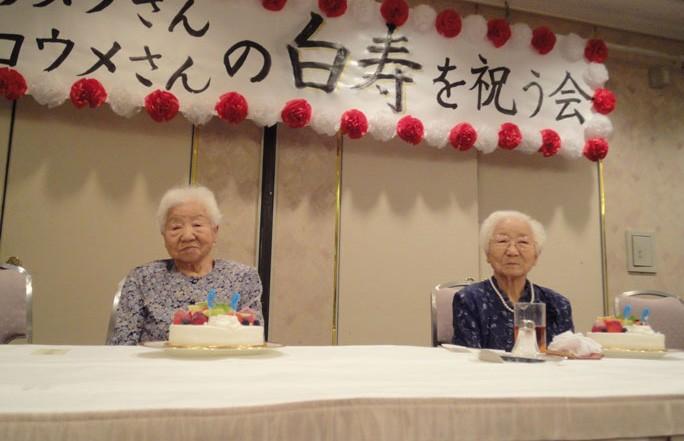 Старейшими близнецами в мире признаны 107-летние японки