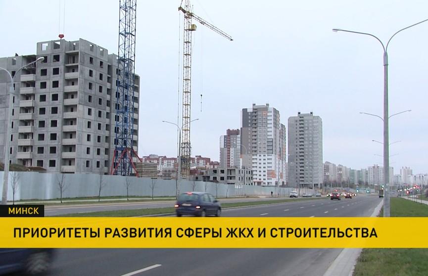 «В Беларуси должно быть удобно жить всем категориям граждан»: в силу вступило постановление Минархитектуры