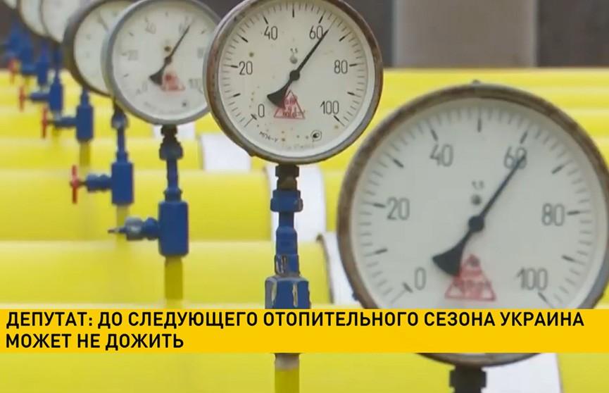 Депутат Людмила Буймистер: до следующего отопительного сезона Украина может не дожить