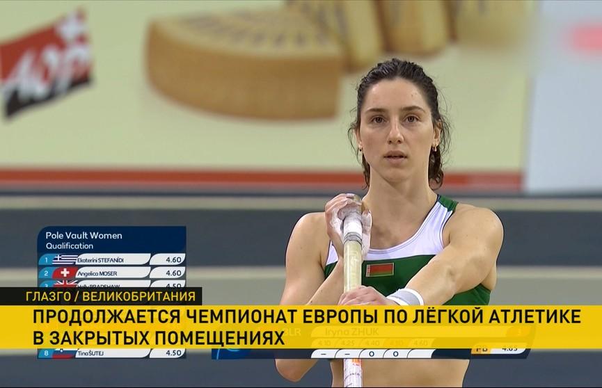 Белорусские спортсменки успешно выступили в первый день соревнований на ЧЕ по лёгкой атлетике в закрытых помещениях