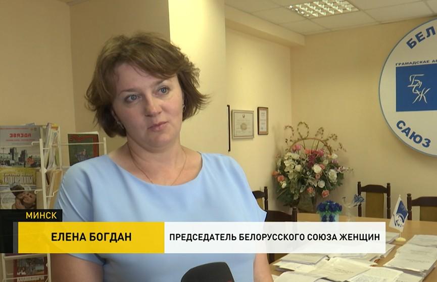 Более 50 тысяч белорусских женщин подписались под обращением против санкций