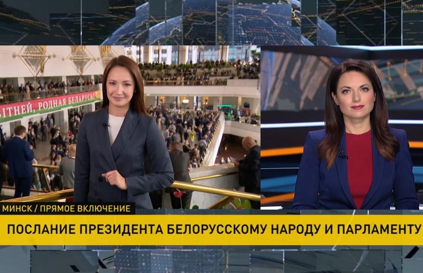 Послание Президента народу и Национальному собранию: прямое включение из Дворца Республики