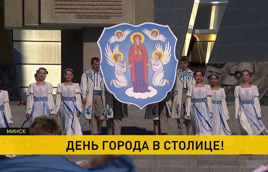 Минску – 954 года! Самые яркие моменты Дня города