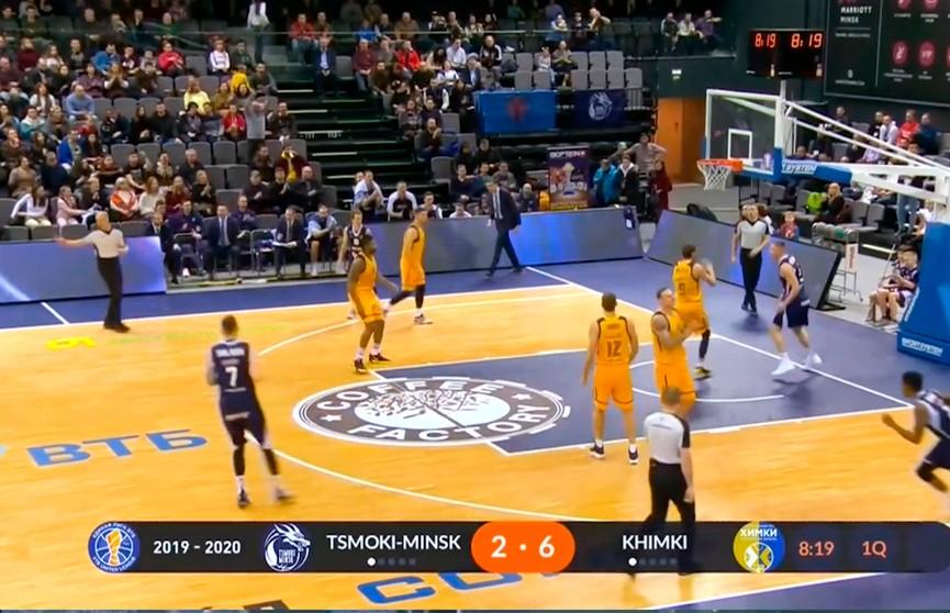 «Цмокі-Мінск» уступили «Химкам» в Единой лиге ВТБ