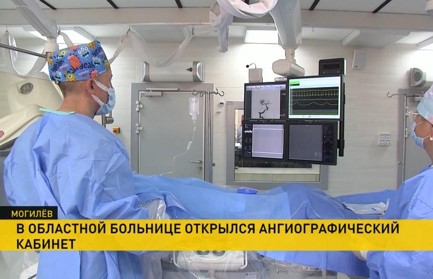 Ангиографический кабинет открылся в Могилевской областной клинической больнице