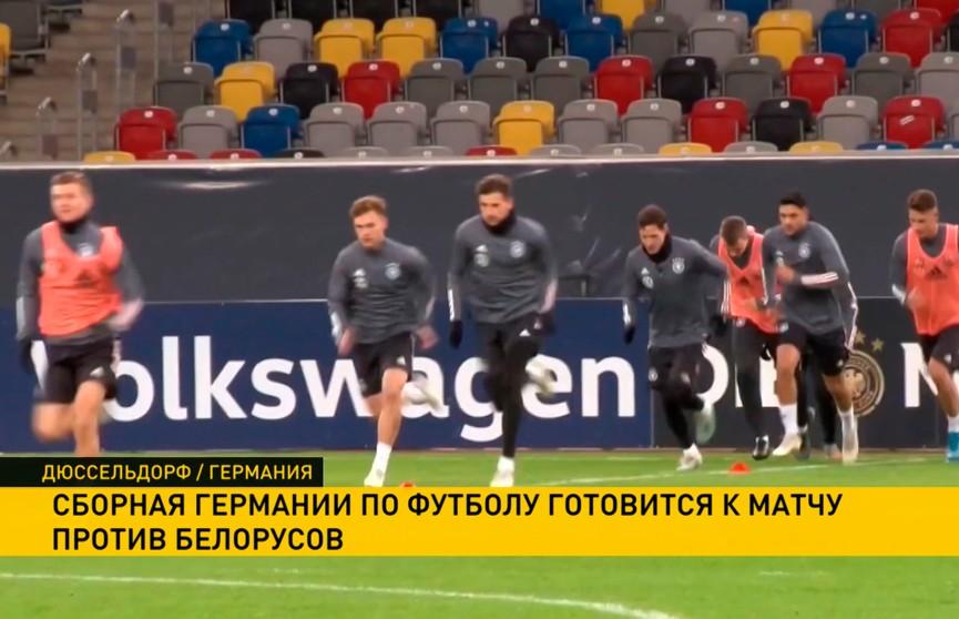 Сборная Беларуси по футболу скоро сыграет против Германии в матче Евро-2020