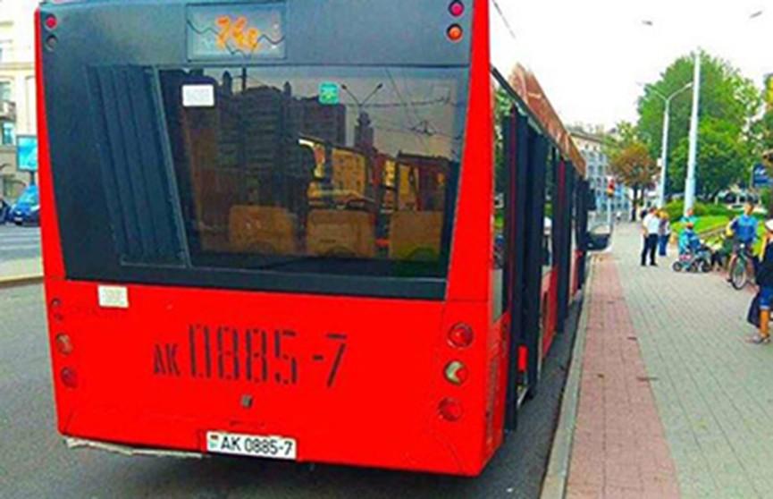 Проспект Победителей в Минске закроют 8 июля на время состязаний