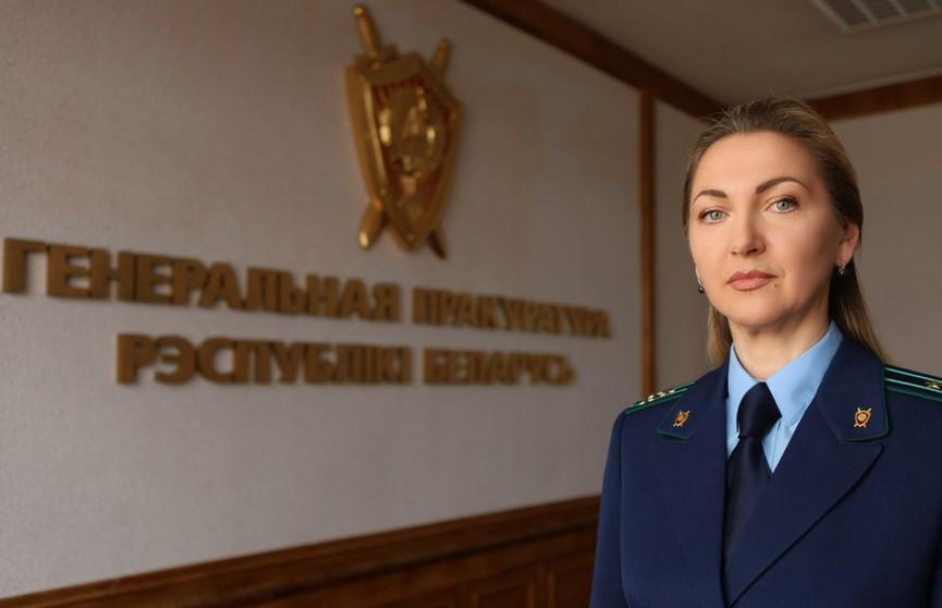 Генпрокуратура просит направлять информацию о фактах геноцида белорусов в годы войны