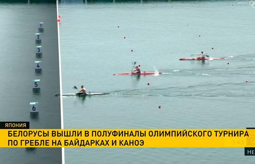 Белорусские гребцы вышли в полуфинал Олимпийских игр в Токио