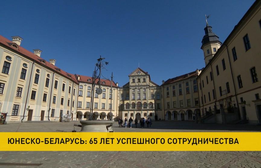 65 лет в ЮНЕСКО. Беларусь активный участник в проектах международной организации