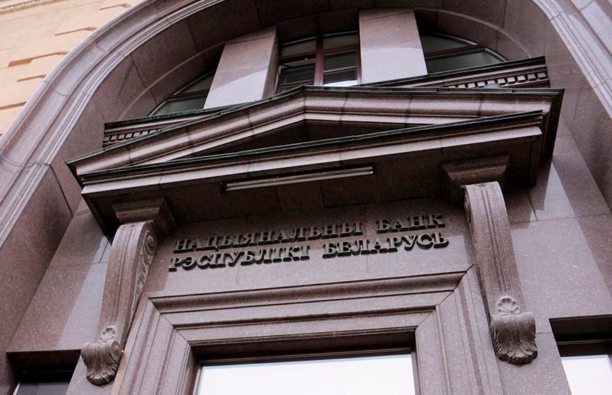 Нацбанк ожидает замедления инфляции до плановых 5% к концу года