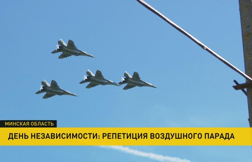 Репетиции парада ко Дню Независимости: участие в нём примет стратегическая и дальняя авиация воздушно-космических сил России