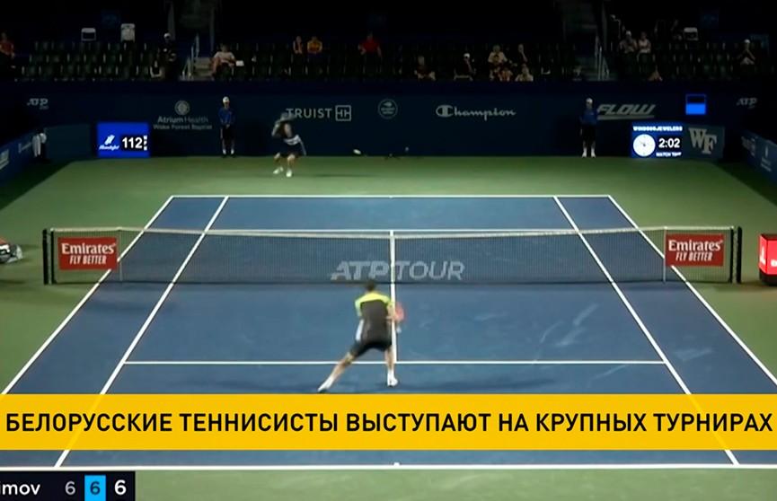 Белорусские теннисисты продолжают успешные выступления на контрольных турнирах в преддверии US Open