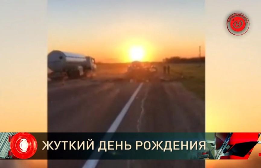 ДТП в Минской области: три человека погибли, двое – в критическом состоянии