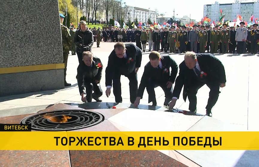 В торжественном шествии в честь 9 Мая в Витебске приняли участие тысячи человек