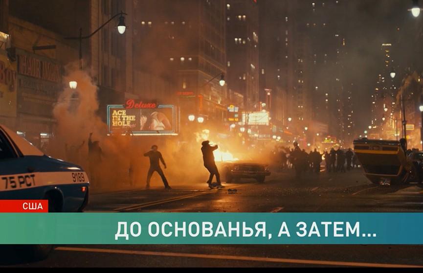 Беспорядки и разрушения: по уровню насилия на массовых протестах в США 2020 год догоняет рекордный 1968-й