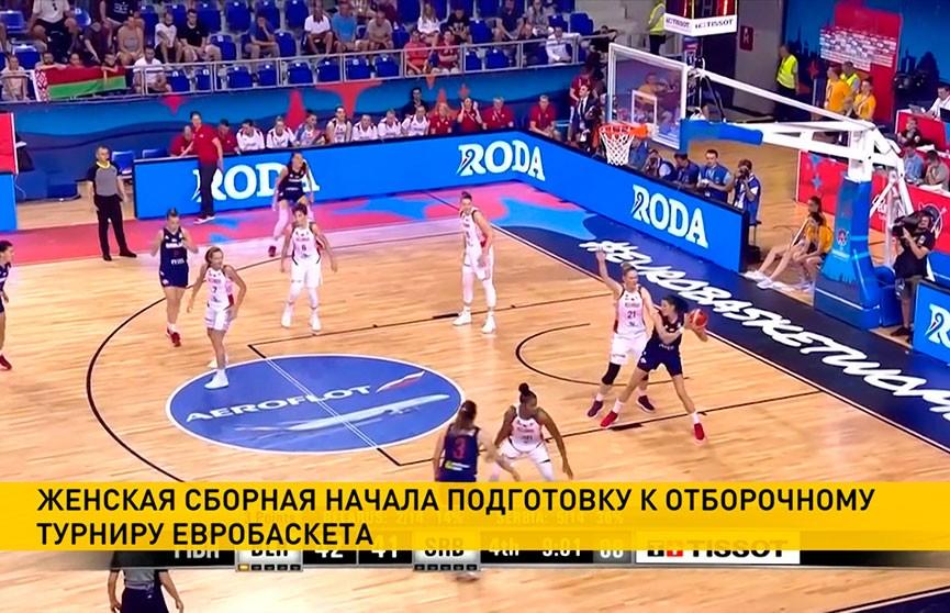 Женская сборная начала подготовку к отборочному турниру Евробаскета