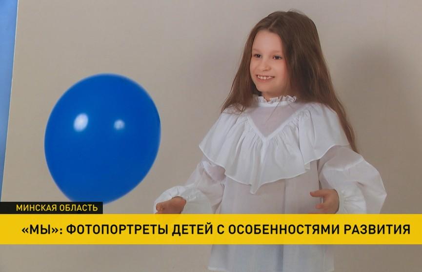 Фотовыставка семейного портрета «Мы» открылась в Борисове: герои снимков – дети с аутизмом