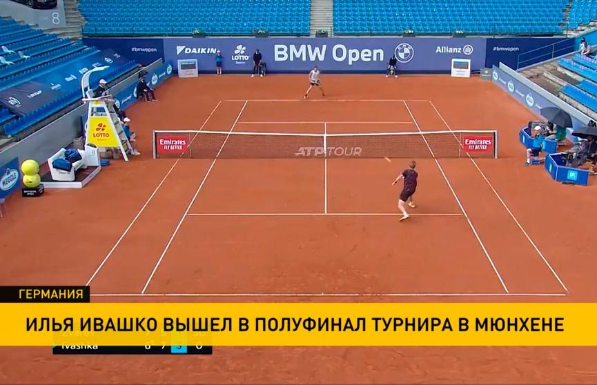 Илья Ивашко обыграл Александра Зверева на теннисном турнире в Мюнхене