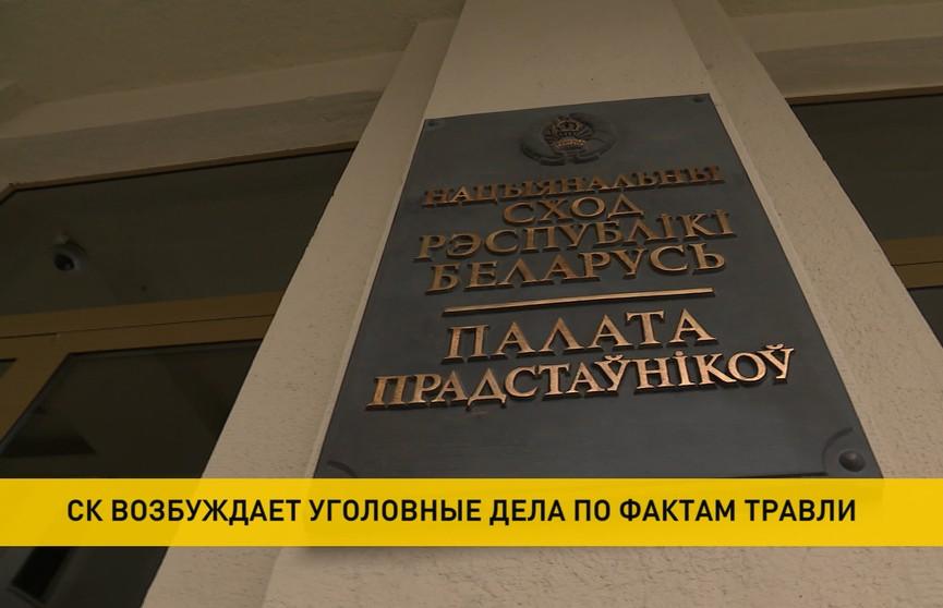 Активисты и депутаты подвергаются травле со стороны оппонентов власти