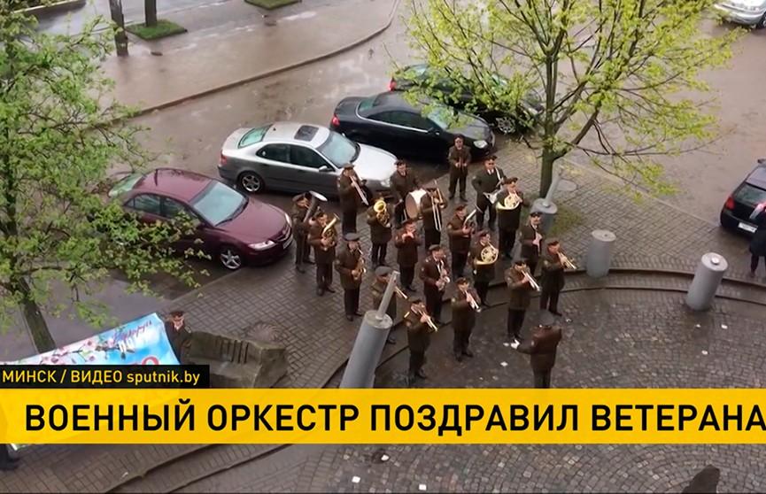 В Минске с Днем Победы ветеранов поздравили военные оркестры