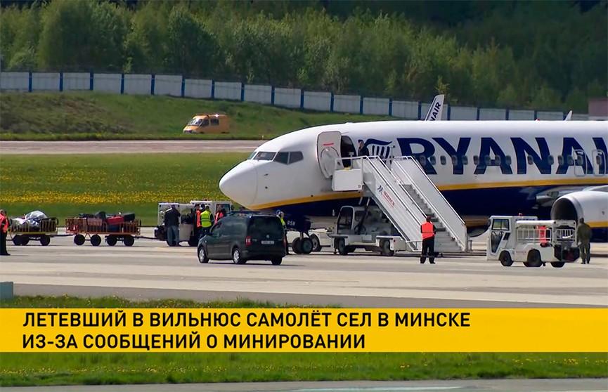 Самолет Ryanair совершил экстренную посадку в Минске из-за сообщений о минировании. На борту было 123 пассажира