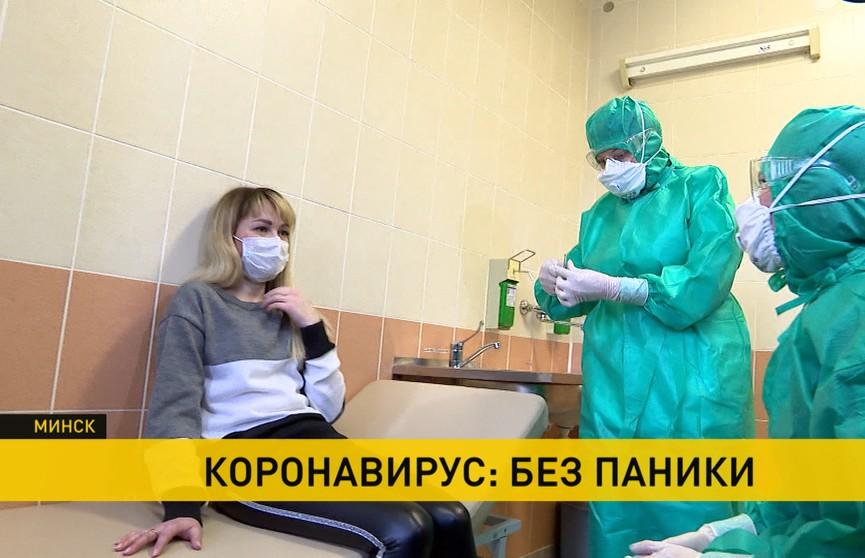 Коронавирус в Беларуси: новых заболевших за сутки нет. Рекомендации ВОЗ выполняются